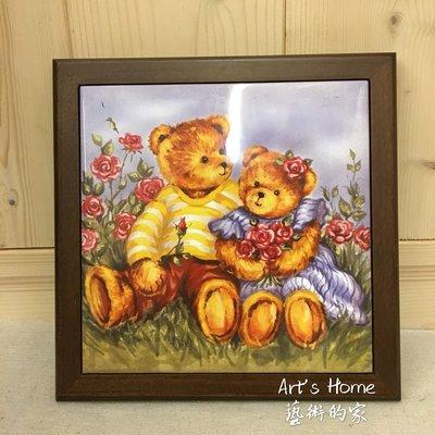 藝術的家生活雜貨傢飾家具-磁磚造型隔熱墊/鍋墊/壁飾-情侶熊1