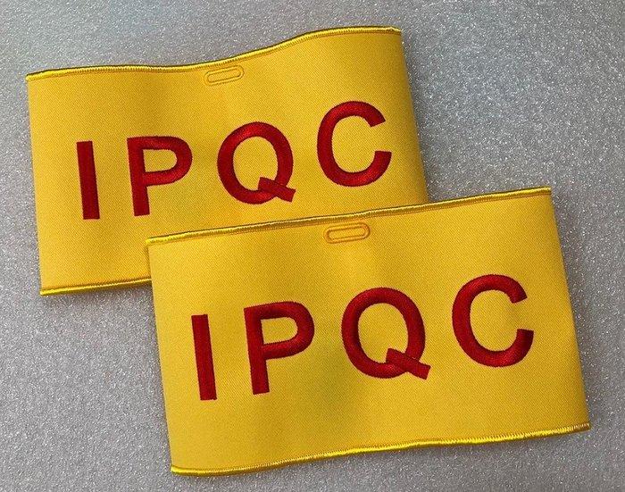 ※embrofami※公司 工廠 電子廠 食品廠 IPQC產品檢驗臂章圈/袖圈4個(黃布紅字限定版)