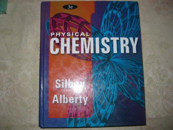 二姑書坊 :   CHEMISTRY