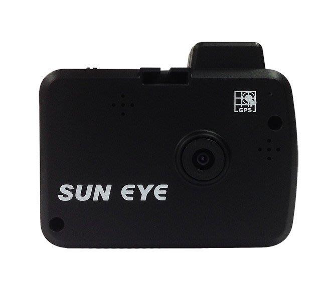 《電氣男》SUN EYE 高畫質行車記錄器+ GPS軌跡紀錄/台灣製造(MR-110)