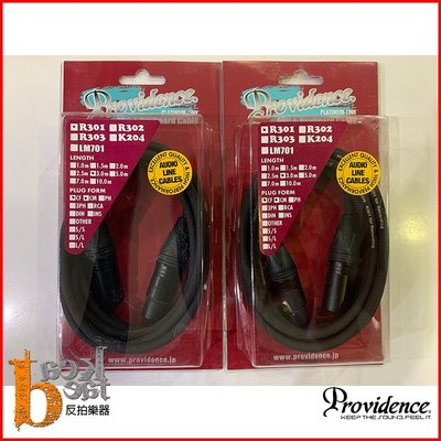[反拍樂器] Providence R301 CF CM XLR 3M 麥克風 導線 公司貨 免運費