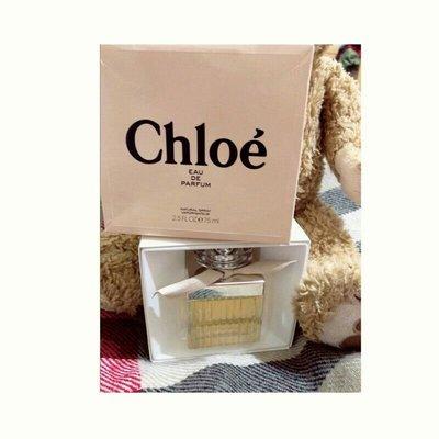 chloe蔻依Chloe 經典同名女性淡香精75ml大容量超好聞超熱賣