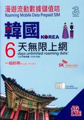 2020/12/31 KOREA韓國 6天/3GB流量 4G高速上網卡 南韓 首爾 東大門 韓劇-2 非淘寶貨