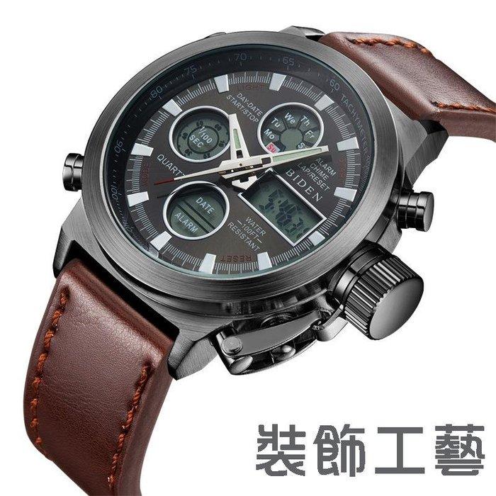 拜登雙機芯電子手錶 防水運動男士手錶 皮帶日歷多功能腕錶