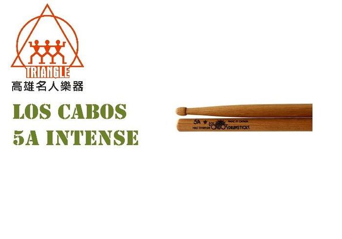 【名人樂器】Los Cabos 加拿大鼓棒 紅胡桃木 5A Intense 加長型 LCDR-5AIRH