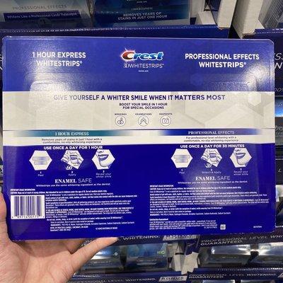 【靈靈美澳代購】美國代購Crest佳潔士牙貼3D White牙齒美*白貼片快速貼套裝
