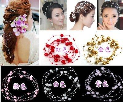 紅豆批發/新娘秘書造型飾品新娘頭飾珍珠...