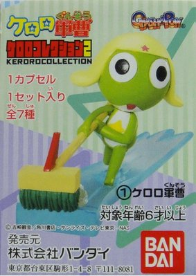BANDAI KERORO 軍曹 GUNSO COLLECTION PART 2 全7種 扭蛋 (A2-138323 倉) 1140503103
