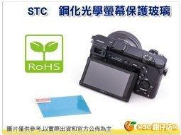 @3C 柑仔店@ STC 鋼化光學螢幕保護玻璃 螢幕保護貼 可用 5D3 5D4 5DS 5DSR