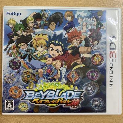 【飛力屋】現貨不必等 可刷卡 日版 任天堂 3DS 戰鬥陀螺 神世代 beyblade 日規 純日版