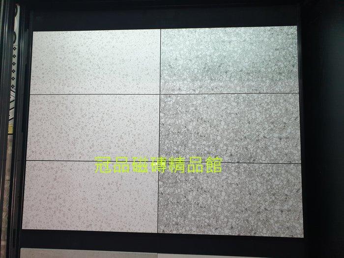 ◎冠品磁磚精品館◎國產精品 霧面 水磨石石英磚(共二色)- 30x60cm