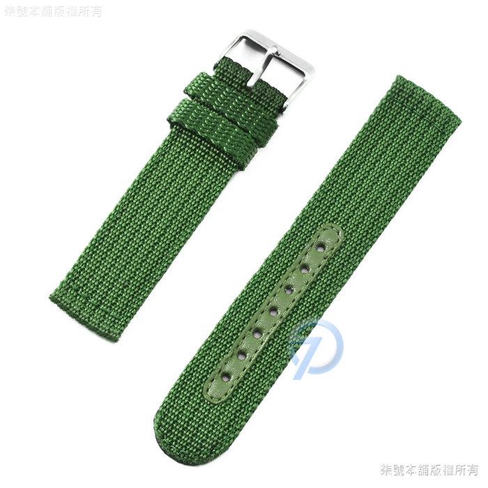 【柒號本舖】通用型針織尼龍帆布錶帶-綠色