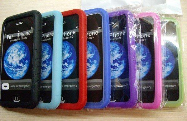 『皇家昌庫』iPhone 3G 胎紋矽膠套/保護套/果凍套  彈性好 延展性佳 批發價88元