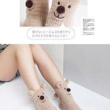 DAFA 冬季溫暖麋鹿/兔子/小熊襪 動物襪 居家襪 室內襪 現貨到~
