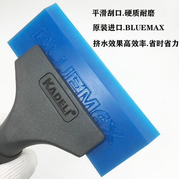 聚吉小屋 #汽車貼膜工具 進口鋁合金長柄牛筋刮板 進口硬膠條趕水刮 膠皮刮