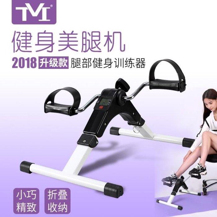 美腿腳踏機腿部訓練器懶人自行車康復訓練折疊家用迷你健身車 踏步機