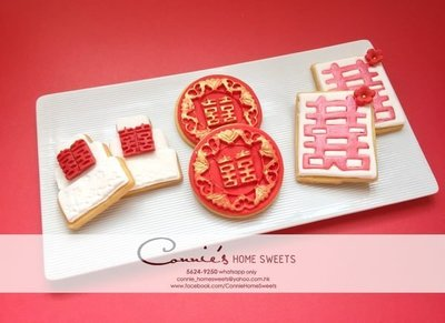 【Connie's Home Sweets】Traditional Chinese theme Wedding Cookie 傳統中式cookie系列 婚宴回禮曲奇
