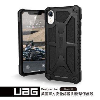 UAG iPhone XR 頂級耐衝擊保護殼-極黑
