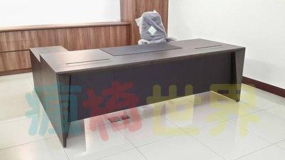 《瘋椅世界》OA辦公家具全系列 訂製高級主管桌  (董事長桌/老闆桌)6