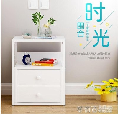 床邊櫃邊幾簡約迷你小櫃子客廳沙發邊櫃創意臥室儲物櫃ATF 茱莉亞嚴選