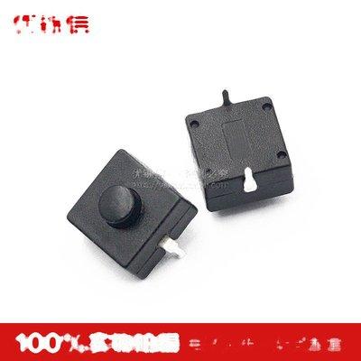 112D 手電筒開關 按鈕開關 2腳 電源開關/自鎖按鍵開關 (10只) 189-00861