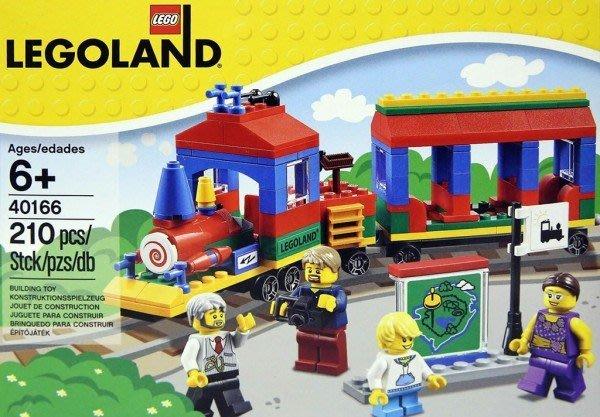 雅虎獨家【LEGO 樂高】全新正品 益智玩具 積木/ 樂高樂園限定款: 樂高樂園小火車 40166