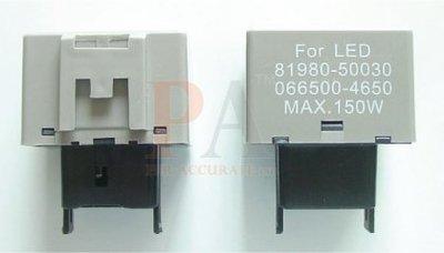 【PA LED】8PIN 防快閃 LED 方向燈 閃爍器 繼電器 閃光器SUZUKI 鈴木 SX4 Solio