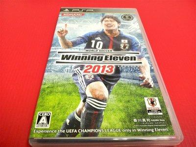 ㊣大和魂電玩㊣ PSP 世界足球競賽2013{日版}編號:N3-2--掌上型懷舊遊戲