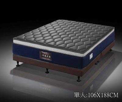 【偉儷床墊工廠】【至愛~雙獨立筒透氣型】軟式小獨立筒+1080顆獨立筒+3D透氣布料~單人