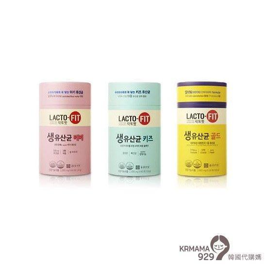 KRmama929~【預購】LACTO-FIT 乳酸菌【粉色賣場】