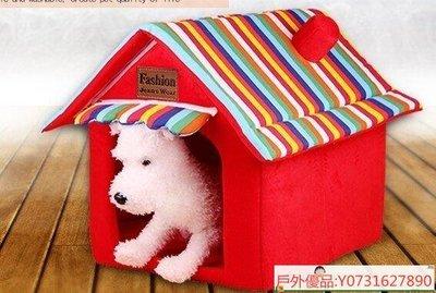 【現貨】泰迪狗狗窩貓窩寵物折疊房子小狗窩棉可拆洗兔子帳篷45*45*33.5*52