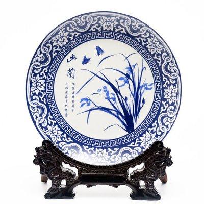 青花梅蘭竹菊掛盤裝飾品坐盤景德鎮陶瓷器 蘭 開心陶瓷122