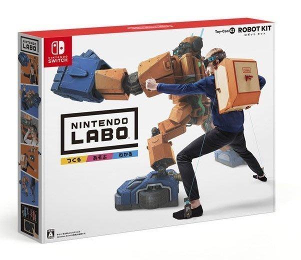 【墨坊資訊-台南市】任天堂 Nintendo Switch 【 LABO Toy-Con 02 機器人套裝】