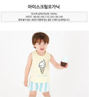 『韓國童裝連線』《現貨》冰淇淋款無袖短褲休閒套裝〞
