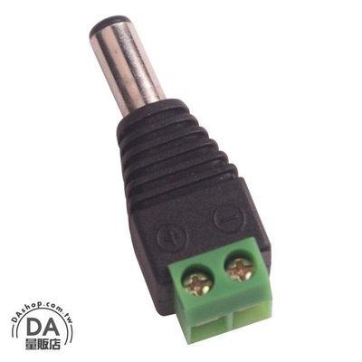 電源轉接頭 快速DC接頭 無線 接口 孔徑2.1*5.5mm 監控配件 電源插頭 閉路電視 DC免焊公頭(18-225)
