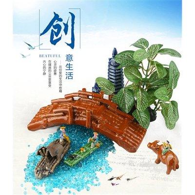 魚缸造景工藝品 水族箱佈景 魚船陶瓷擺件 假山裝飾品 小型景觀 烏蓬船 竹筏 石橋 寶塔 涼亭