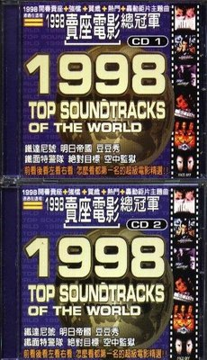 1998 TOP SOUNDTRACKS OF THE WORLD 2CD