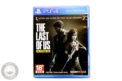【青蘋果3C】SONY PS4 最後生還者 重製版 The Last of Us Remastered 中文#57164
