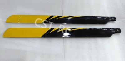 415MM碳纖主旋翼~碳纖槳[GTH415]