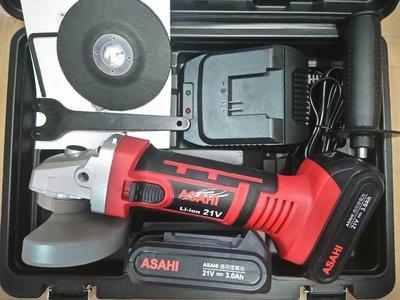㊣宇慶S舖㊣ 刷卡分期 日本ASAHI AG07 充電式平面砂輪機/手持砂輪機/切斷機/研磨機 三星厘電2.0AH*2
