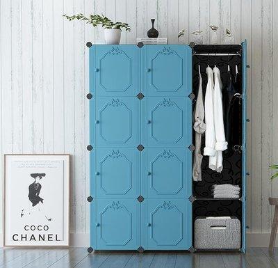 貝多拉組合衣柜收納簡易簡約現代經濟型布藝鋼架組裝塑料成人加固
