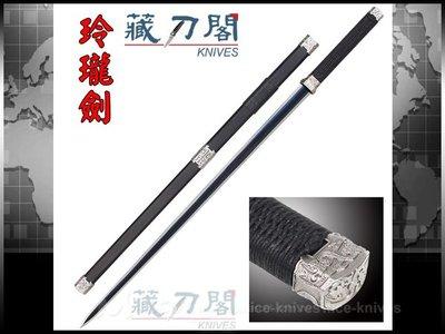 《藏刀閣》唐人刀劍-風意玲瓏劍(黑檀木/碳鋼發黑)