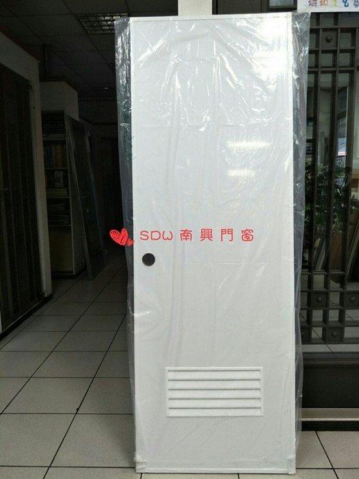 白色色塑鋼門 浴室門 防水 牙白 PVC門 陽臺門 廁所門 門板 門片