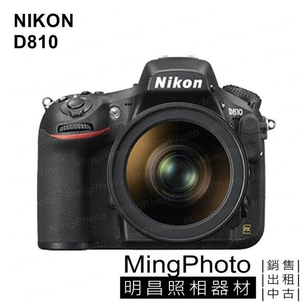 【台中 明昌 攝影器材出租】NIKON D850 數位單眼相機 另有 D750 D810