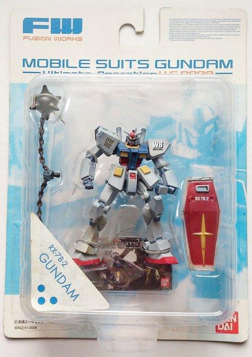FW 鋼彈 終極任務 RX-78-2 Gundam [流星鎚] 吊卡 食玩 古物