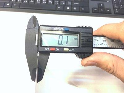 (風雅小舖) HANLIN-1052 液晶大螢幕 游標卡尺 隨量隨即顯示