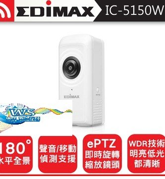 EDIMAX 訊舟 IC-5150W 全景式魚眼無線網路攝影機 監視器 高清1080P 夜視效果好 體積小 台中市