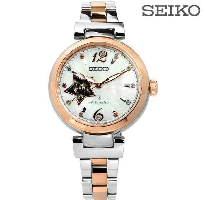 天使熊雜貨小舖~SEIKO 精工 LUKIA 珍珠母貝機械不鏽鋼手錶 銀白x玫瑰金框34mm 9.9成新  無盒
