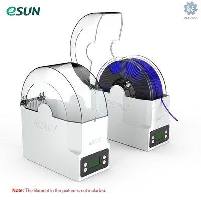 現貨#eSUN eBOX 打印耗材盒子保持耗材乾燥測量耗材重量英規電壓100-240V