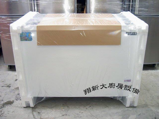 □翔新大廚房設備□全新【台灣瑞興 RS-DF430(4.3尺)玻璃拉門冰櫃】玻璃展示/冷凍櫃冷凍庫.冰淇淋櫃.可貨到付款